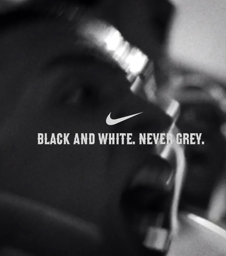 Nike: Black and White